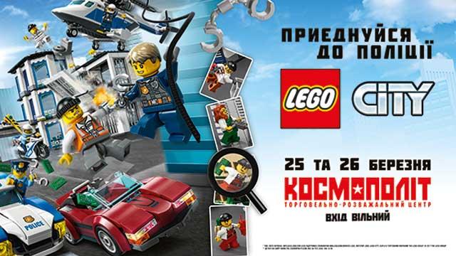 Затримуй злочинців та приєднуйся до LEGO® City Police